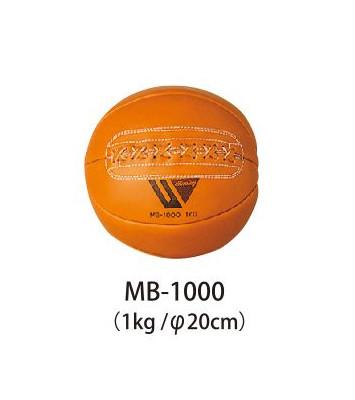 MB-1000 Medicine Ball