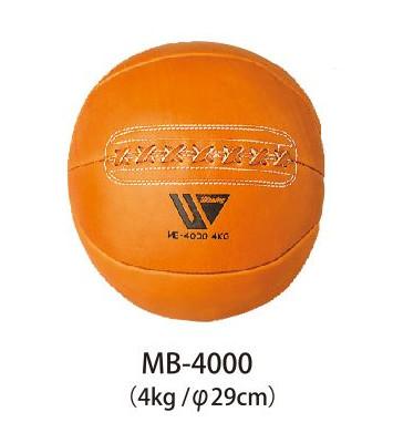 MB-4000 Medicine Ball