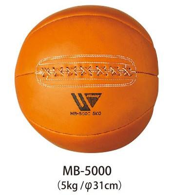 MB-5000 Medicine Ball