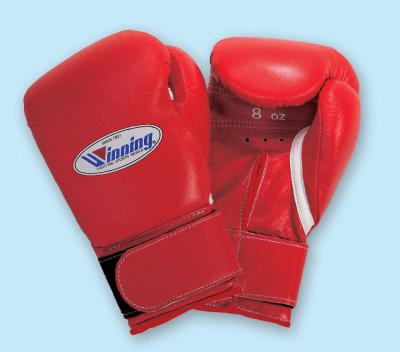 MS-200-B 8oz Velcro Boxing Gloves