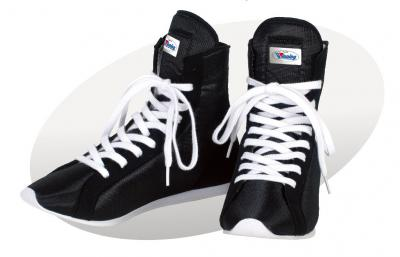 RS-100 Boxing Shoes