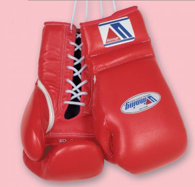MS-500 14oz Pro Boxing Gloves